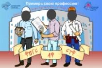Нарисую для Вас иллюстрации в жанре карикатуры 358 - kwork.ru