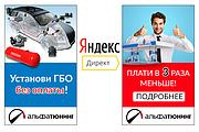 Сделаю 2 качественных gif баннера 206 - kwork.ru