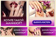 Сделаю 2 качественных gif баннера 205 - kwork.ru