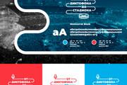 Ваш новый логотип. Неограниченные правки. Исходники в подарок 250 - kwork.ru