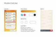 Дизайн макет мобильного игрового приложения 13 - kwork.ru