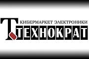 Создам логотип для любой цели 10 - kwork.ru