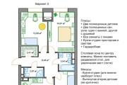 Планировочные решения. Планировка с мебелью и перепланировка 241 - kwork.ru