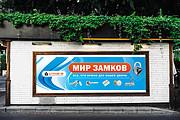 Разработаю дизайн наружной рекламы 137 - kwork.ru