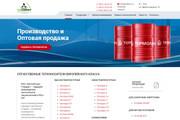 Скопирую почти любой сайт, landing page под ключ с админ панелью 100 - kwork.ru