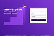 Адаптивная верстка страницы сайта 15 - kwork.ru