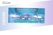Создам 3 уникальных рекламных баннера 119 - kwork.ru