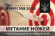Дизайн логотипов. 24 часа в сутки. 7 дней в неделю 105 - kwork.ru