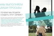 Сделаю продающую презентацию 124 - kwork.ru