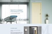 Сверстаю страницу на html + css по PSD макету 27 - kwork.ru