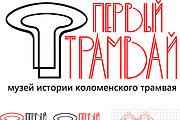 Создам логотип 9 - kwork.ru