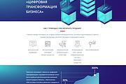 Создам инфографику 62 - kwork.ru