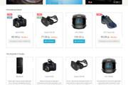 Разверну интернет-магазин на OpenCart OcStore+ установлю к нему шаблон 71 - kwork.ru