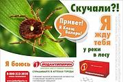 Создание дизайн - макета 96 - kwork.ru