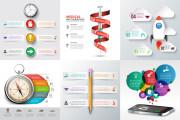 Набор инфографики. 13 тематик, 800 шаблонов, 2 пакета иконок 100 - kwork.ru