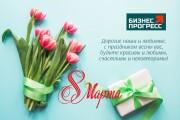 Сделаю открытку 150 - kwork.ru