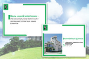 Сделаю презентацию в MS PowerPoint 212 - kwork.ru