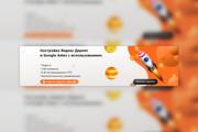 Профессиональное оформление вашей группы ВК. Дизайн групп Вконтакте 162 - kwork.ru