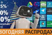 Изготовлю 4 интернет-баннера, статика.jpg Без мертвых зон 94 - kwork.ru