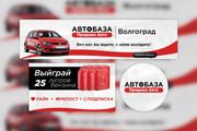 Профессиональное оформление вашей группы ВК. Дизайн групп Вконтакте 164 - kwork.ru