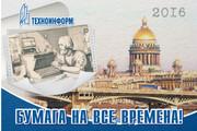 Макет календаря фирменного, семейного 13 - kwork.ru