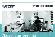 Разработаю листовку, флаер 28 - kwork.ru
