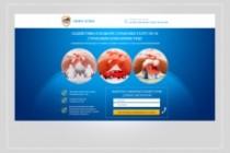 Дизайн страницы Landing Page - Профессионально 183 - kwork.ru