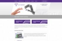 Дизайн страницы Landing Page - Профессионально 180 - kwork.ru