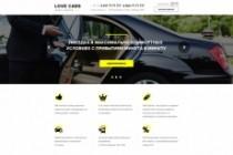 Дизайн страницы Landing Page - Профессионально 179 - kwork.ru
