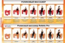Выполню фотомонтаж в Photoshop 252 - kwork.ru