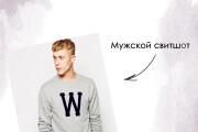 Дизайн группы ВКонтакте 17 - kwork.ru