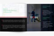 Разработаю Маркетинг Кит, для личных встреч и рассылки 190 - kwork.ru