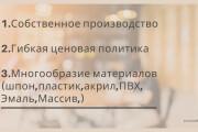 Стильный дизайн презентации 680 - kwork.ru