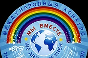 Отрисую в векторное изображение по картинке, рисунку 110 - kwork.ru