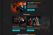 Дизайн страницы сайта 155 - kwork.ru