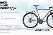 Сайт-визитка под ключ 7 - kwork.ru