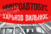 Разработаю 3 promo для рекламы ВКонтакте 208 - kwork.ru