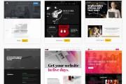 ПАК 1000 шаблонов и дополнений для WordPress 93 - kwork.ru