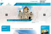 Копирование сайтов практически любых размеров 96 - kwork.ru