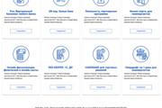 Уникальный дизайн сайта для вас. Интернет магазины и другие сайты 362 - kwork.ru