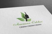 Лого бук - 1-я часть Брендбука 464 - kwork.ru