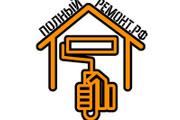 Уникальный логотип в нескольких вариантах + исходники в подарок 372 - kwork.ru