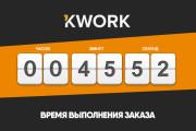 Пришлю 11 изображений на вашу тему 38 - kwork.ru