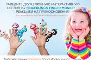 Скопировать Landing page, одностраничный сайт, посадочную страницу 126 - kwork.ru
