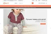 Магазин Премиум 32 - kwork.ru
