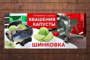 Изготовлю 4 интернет-баннера, статика.jpg Без мертвых зон 99 - kwork.ru