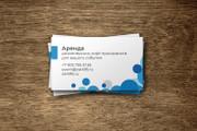 Строгая визитка без лишнего мусора 14 - kwork.ru