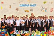 Общая фотография класса в художественном оформлении 6 - kwork.ru