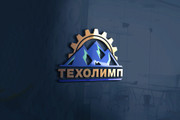 Логотип, который сразу запомнится и станет брендом 245 - kwork.ru