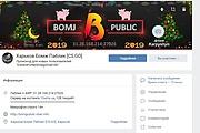 Создание, Установка и Настройка игровых серверов по CS GO 5 - kwork.ru